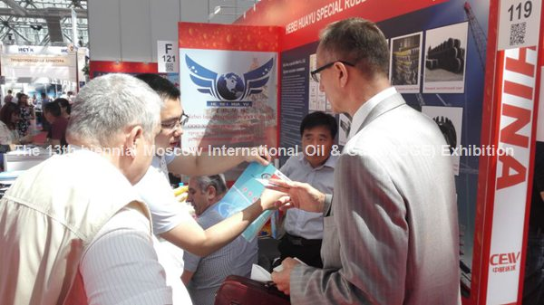 The 13th Biennial Moscow International Oil
