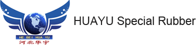 Hebei Huayu Special Rubber Co., Ltd.
