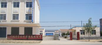 Hebei Huayu Special Rubber Co., Ltd. Information